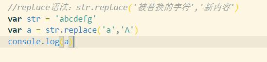 JavaScript常用的几种字符串方法