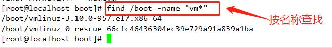 记不得了?有空常回家看看     Linux常用基础命令(二)