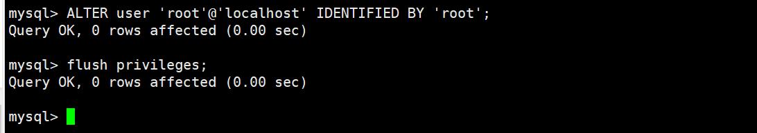 Linux:Centos8 环境搭建指南