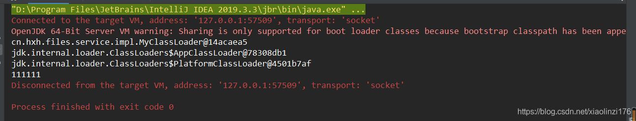深度解析JVM内存模型