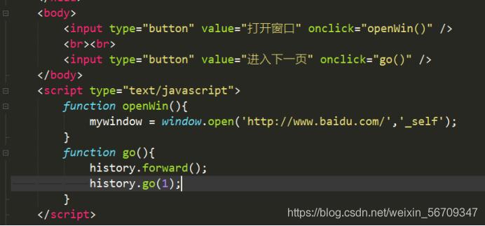 JavaScript BOM操作
