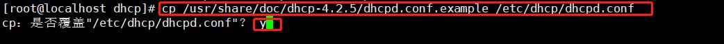 Linux网络的DHCP、FTP原理及配置