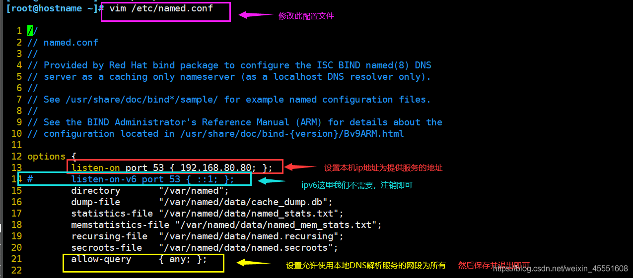 DNS域名解析学的好,升职加薪少不了!附DNS正反向解析实验详细步骤