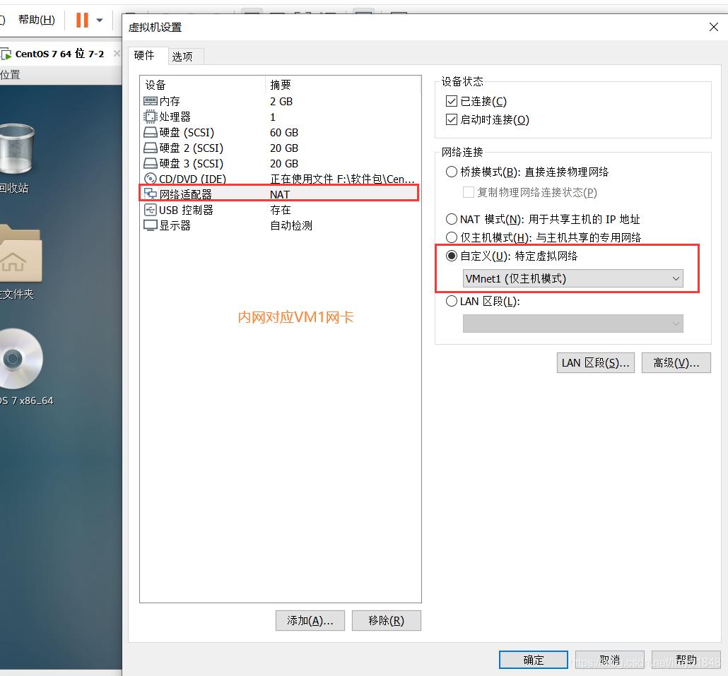 Linux之DNS主从服务器和分离服务器实验