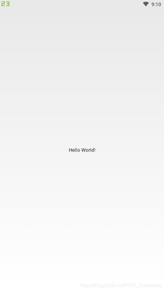 Android Studio 透明状态栏