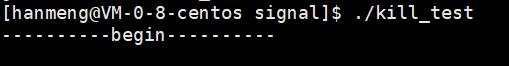 Linux——进程信号(一):信号的种类,信号的产生,信号的注册,信号的注销,信号的处理方式