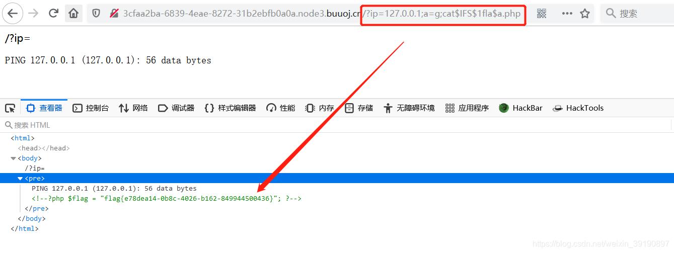 CTFWeb-命令执行漏洞过滤的绕过姿势
