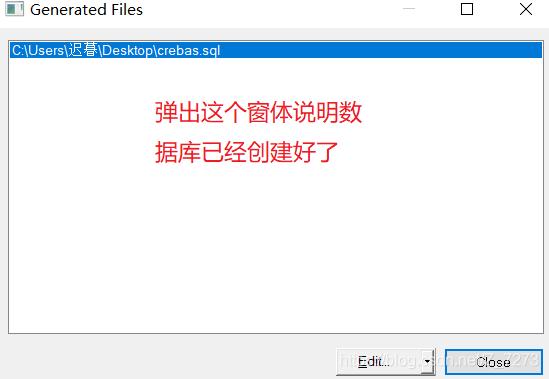 简单运用PowerDesigner创建数据库
