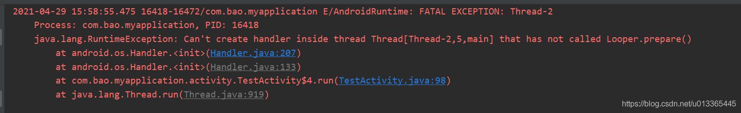 Android Handler 从使用到进阶