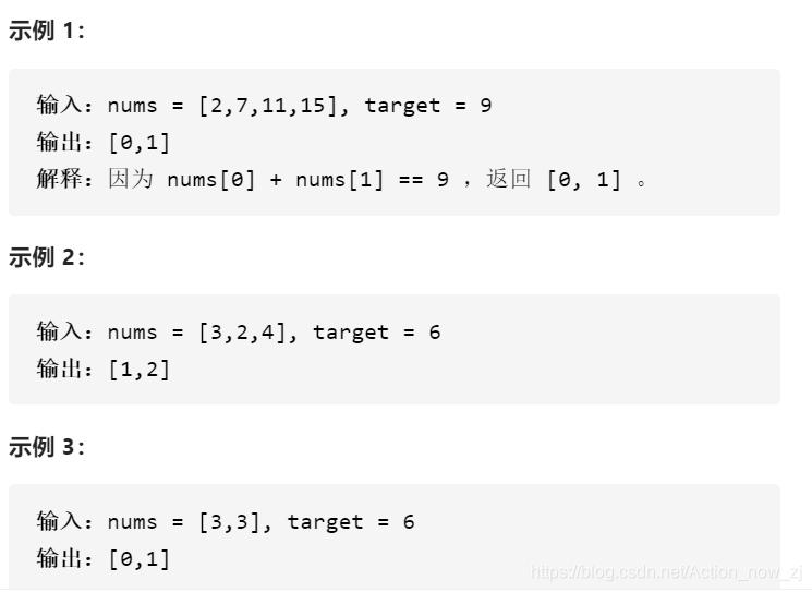 Leetcode刷题计划1