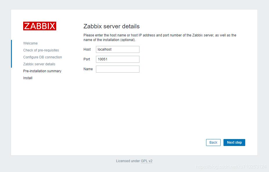 分布式系统监控Zabbix的介绍以及源码安装