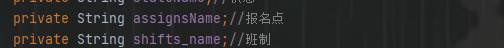 控制台查出数据传到layui数据表格却没有数据的问题