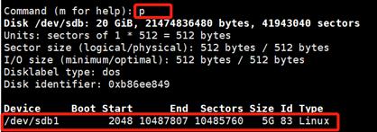存储管理 之 硬盘设备的添加、分区、格式化及挂载