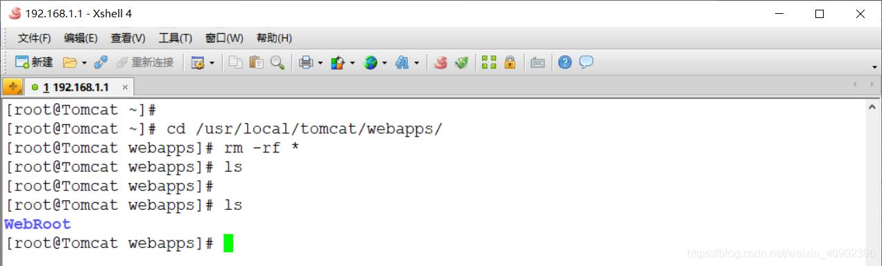Web 基础——Tomcat