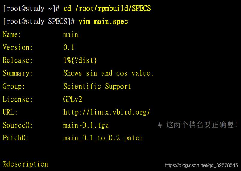 鸟哥的Linux私房菜基础学习篇(第四版)