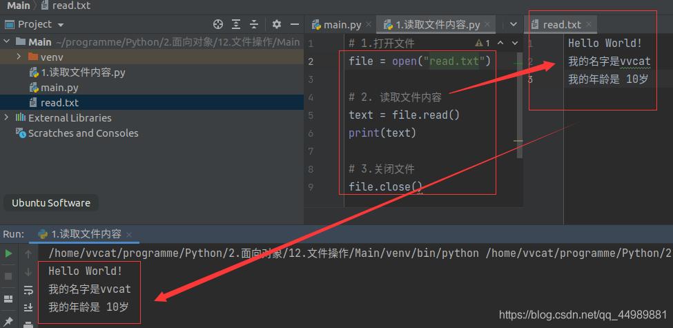 Python 文件操作