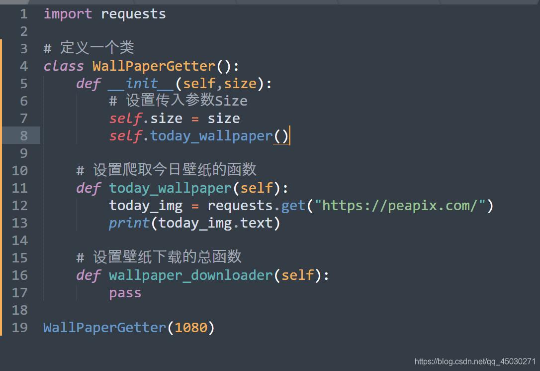 Python必应壁纸爬取系列(一):Bing当天壁纸太美你却爬取不到?使用Python,70行代码保存当天必应的超美壁纸屏保(Python获取Microsoft的当天唯美壁纸)