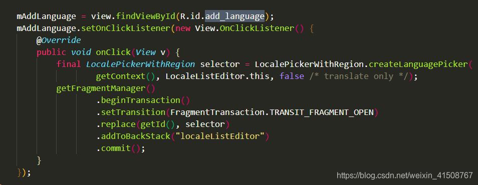 安卓删除系统语言代码解析