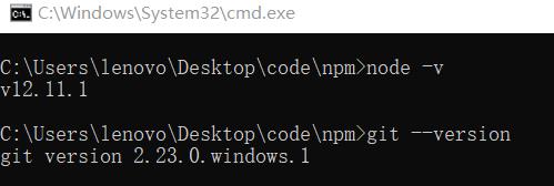 npm基本用法及原理(10000+)