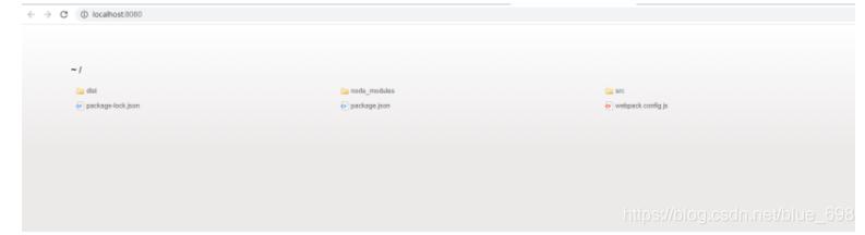 从零教你使用webpack,从此项目打包不用愁
