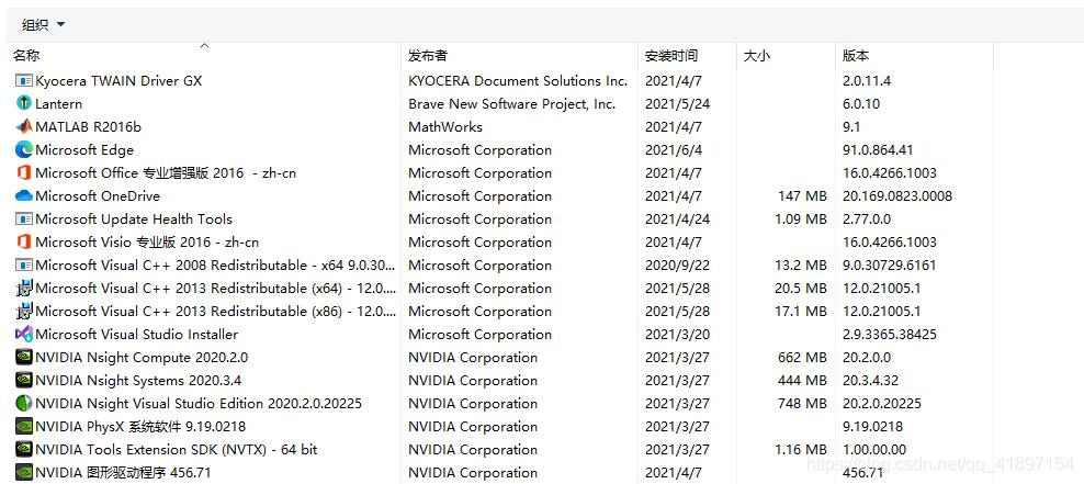 完美安装!经验之谈,看它就对了!!!卸载cuda9.0重新安装cuda10.0以及pytorh1.1.0