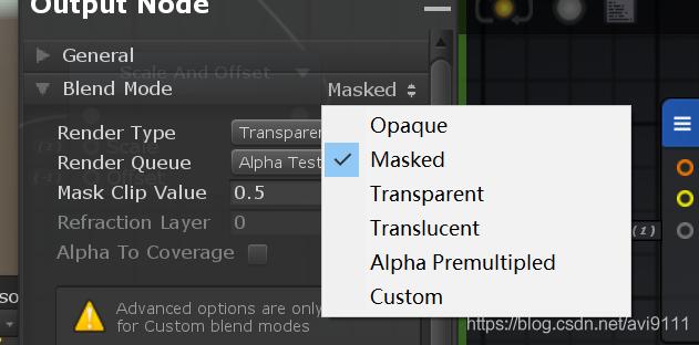 记一次Amplify Shader Editor入门_Unity官方Shader基础属性说明之不得不说ZWrite,Ztest
