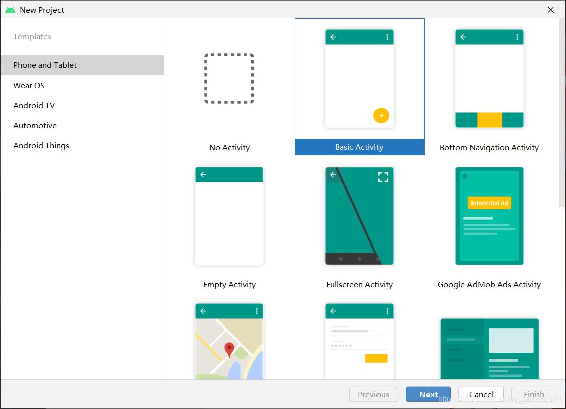 Android 开发入门 之环境搭建