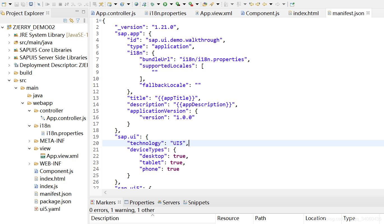SAPUI5学习第四天-----(07)应用程序描述符,manifest.json!