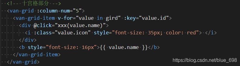 一文带你使用Vue完成移动端(apk)项目