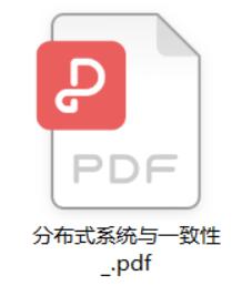硬核!万字神文精解高并发高可用系统实战,分布式系统一致性文档