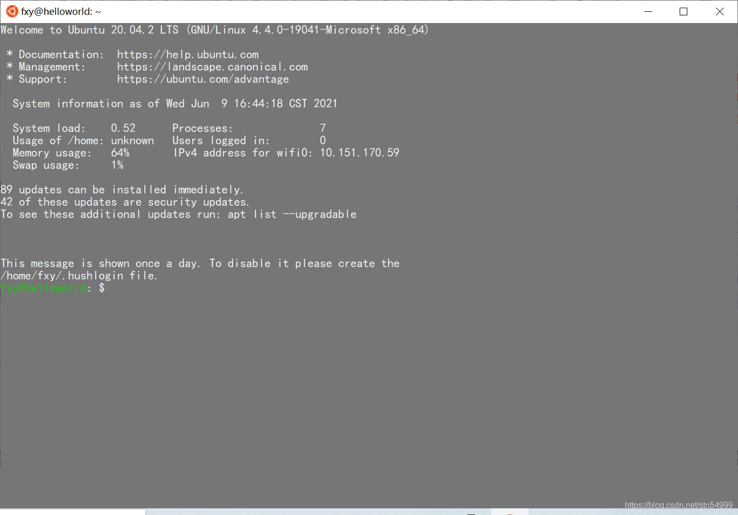 非常详细教你如何不用安装虚拟机就可以在windows10下执行linux命令行!