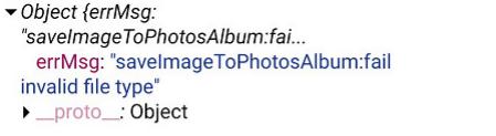 微信小程序部分安卓机型无法保存图片的问题解决办法