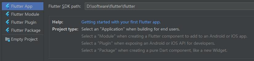 Flutter Android 工程结构及应用层编译源码深入分析
