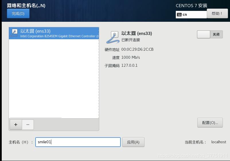 Linux学习手册大全