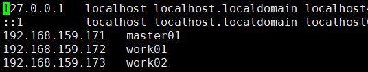 Centos7安装K8S的1.21.2集群