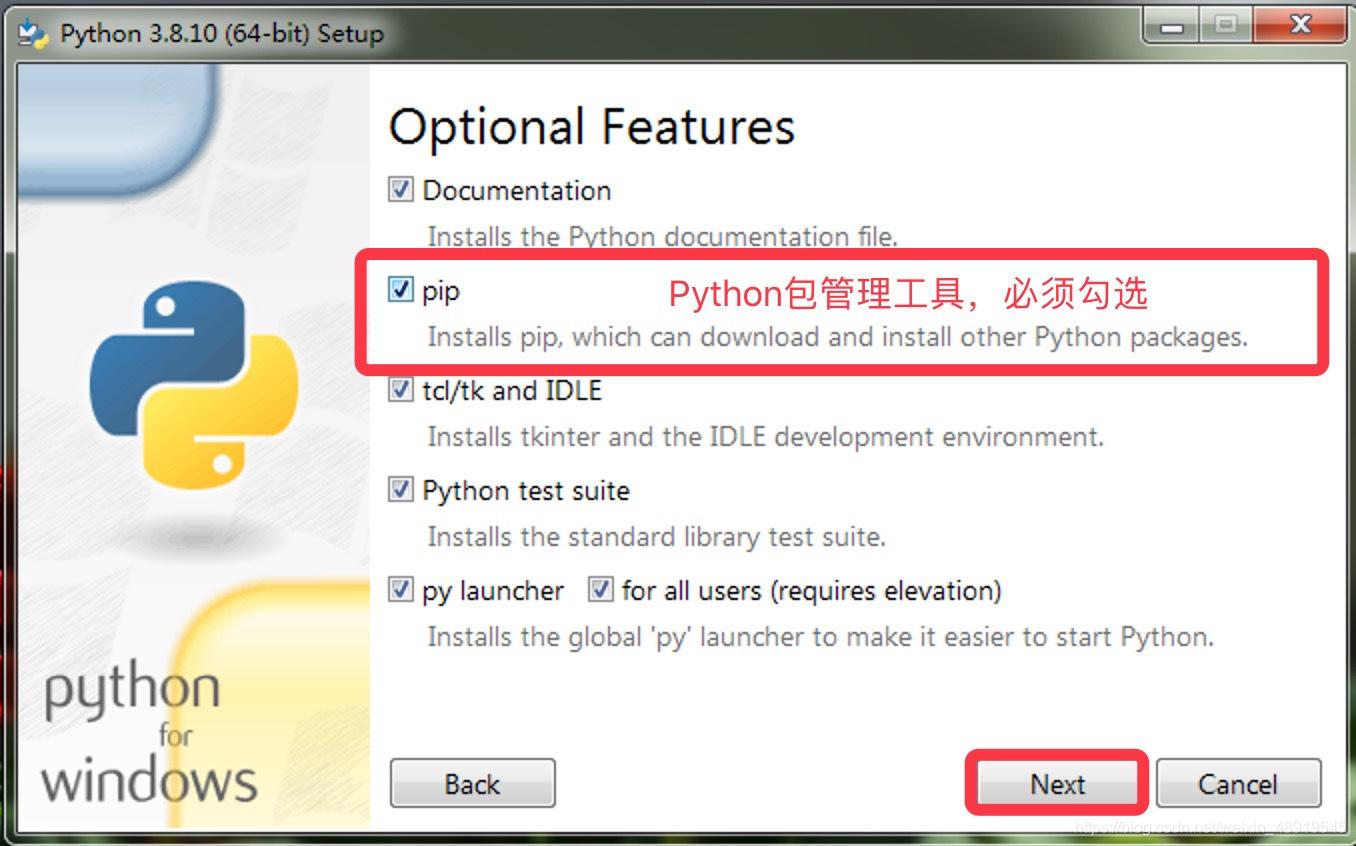 Python的下载安装、PyCharm下载及环境设置