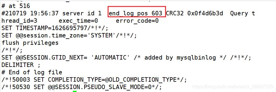 MySQL数据库--主从复制、读写分离