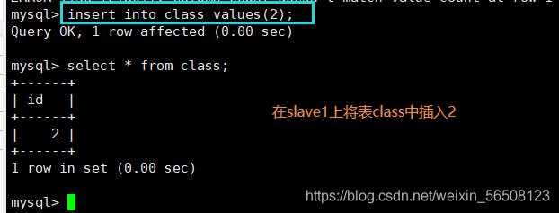 MySQL读写分离---你确定不瞅一眼!!!