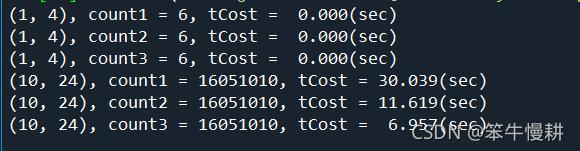 程序员的算法趣题Q23: 二十一点通吃