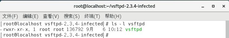 FTP后门漏洞复现(含有漏洞的vsftpd2.3.4)