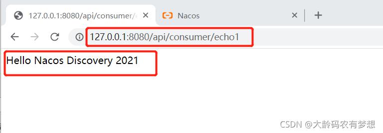 Windows下安装nacos2与springboot服务注册验证