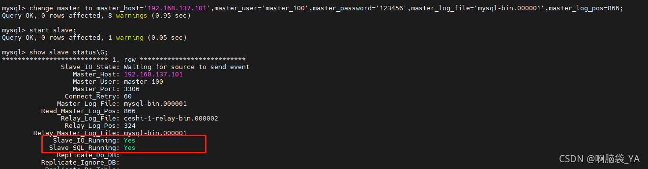 Linux部署MySQL主从-主主