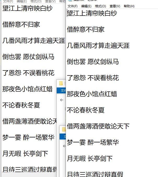 震惊!居然还有人用cv方式复制粘贴文件!快来看看IO流怎么实现叭!