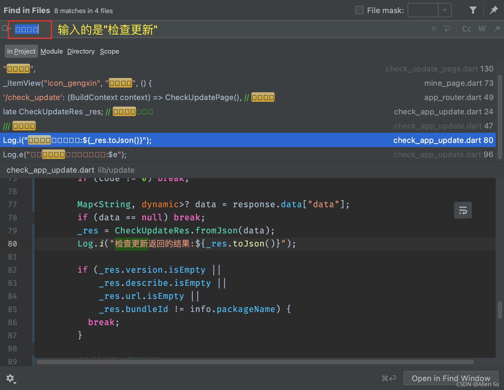 【Android 教程系列第 9 篇】升级 Android Studio 到 Arctic Fox 2020.3.1 后,使用搜索功能时出现中文乱码的问题