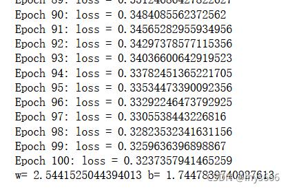 Python 练习题 --- 梯度下降
