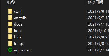 Windows环境Nginx部署springboot+vue前后端分离项目