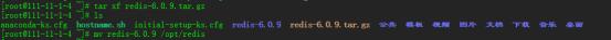 redis6.0.9哨兵模式搭建手把手