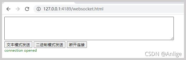 C#实现WebSocket服务器:(02)消息帧分析和代码实现