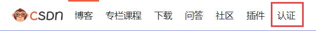 C1认证快速复习重点个人总结(一、计算机通识【上】),部分内容同任务文档