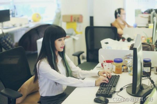 学习容易找工作难??应不应该转行软件测试!!!
